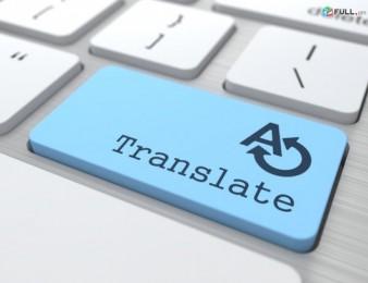 թարգմանություններ պարսկերեն լեզվով