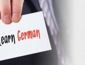 Germanereni das@ntacner daser usucum usum - գերմաներենի դասընթացներ դասեր ուսուցում ուսում