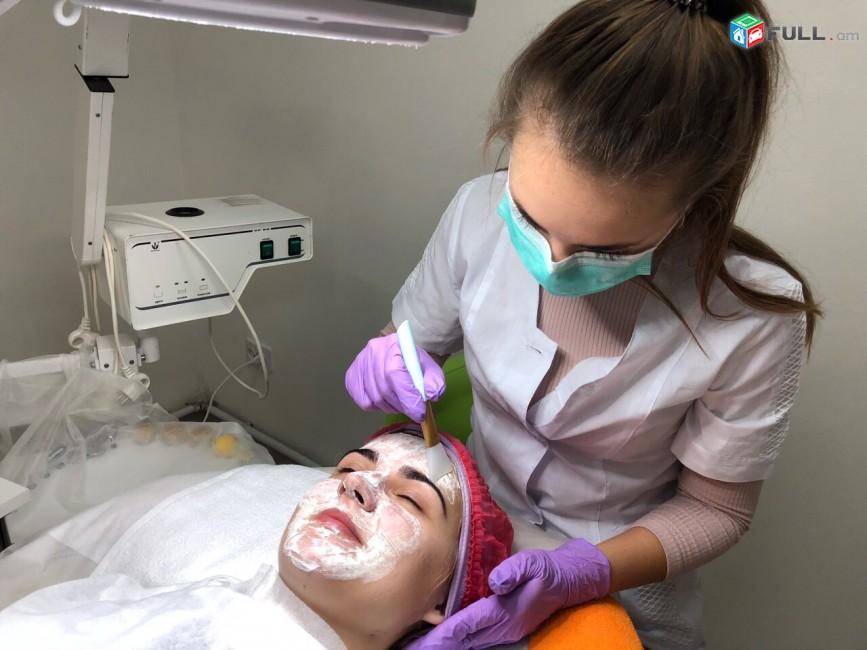Kosmetologia / Kosmetologiakan das@ntacner daser Yerevan