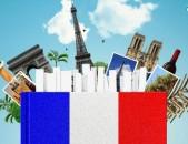 Fransereni das@ntacner kurser usucum  / Ֆրանսերեն