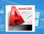 AutoCad  das@ntacner / AutoCad դասընթացներ