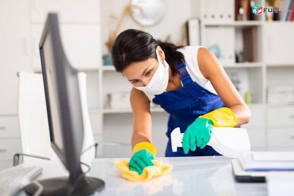 Մաքրման ծառայություններ՝ գրասենյակային և բնակելի տարածքների համար