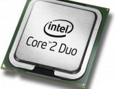 Core 2 Duo Processor E6550 2.33ghz 1333Mhz 4m socket 775