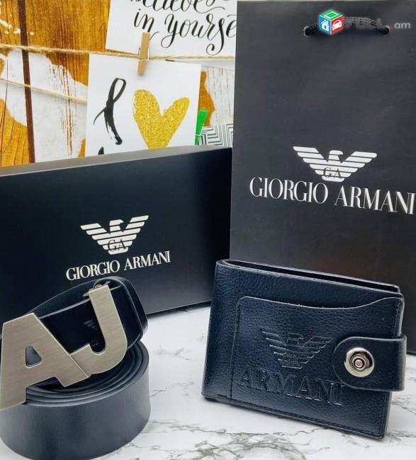 Armani հավաքածու 20