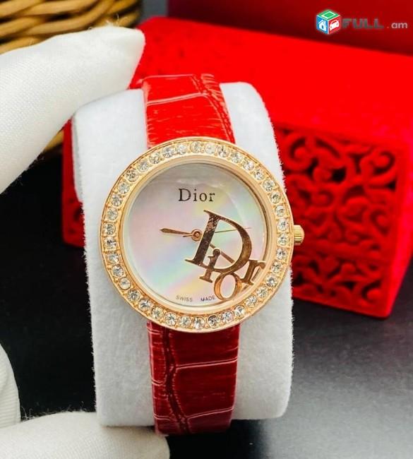 Dior ժամացույց 21