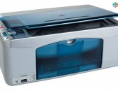 Printer Տպիչ HP