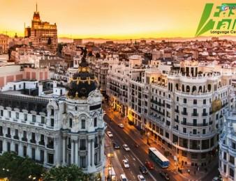 Իսպաներեն լեզվի դասըթացներ Fast Talk