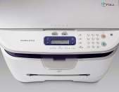 Canon LaserBase MF3220 - multifunction printer
