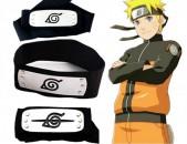 Naruto գլխակապ