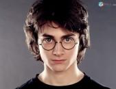 Harry Potter ակնոցներ