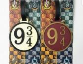Harry Potter պայուսակի զարդ
