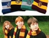 Harry Potter շարֆեր