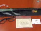 Harry Potter հավաքածու 2