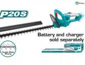 Թուփ էտող գործիք 20V THTLI20018 tup etox