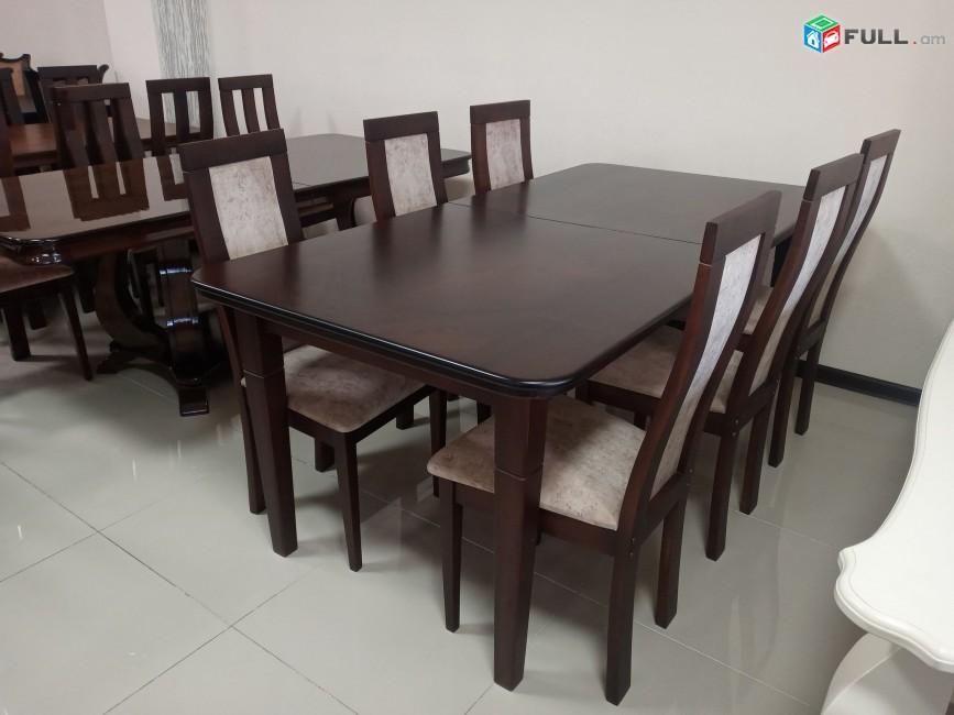 Սեղան և աթոռներ
