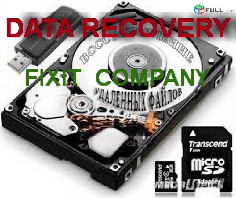 Ինֆորմացիայի վերականգնում Data Recovery Восстановление информации