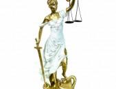 իրավաբանական ծառայություններ