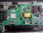 Մայրական սալիկ  5844-A3M32G-0P00