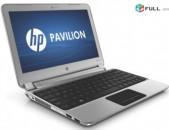 Netbook HP Pavilion DM1