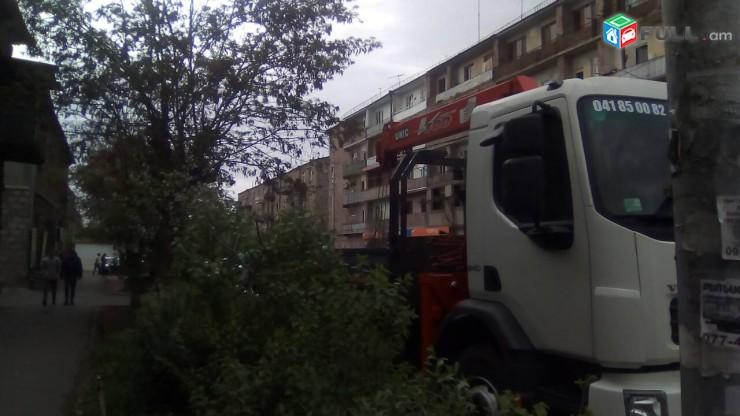 Կատարում ենք բեռնափոխադրում և շինարարական տարբեր աշխատանքներ
