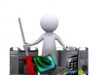 Համակարգչային Ծառայություններ / FORMAT / Hamakargichneri Veranorogum, Անվճար Այց