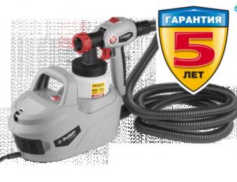 Зубр КПЭ-650 Краскопульт / pulvizator ների ՄԵԾ ՏԵՍԱԿԱՆԻ