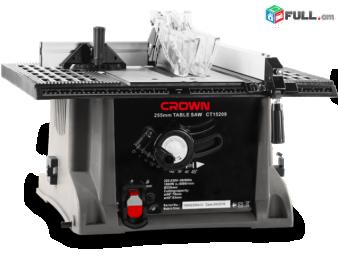 CROWN CT15209 Սղոց դաշտով 255մմ 1800Վտ / sxoc dashtov