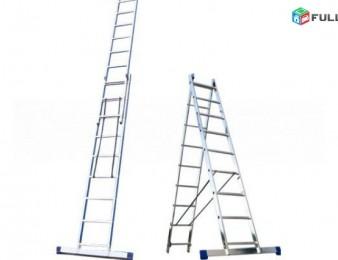 Alumet 6218 Աստիճան ալյումինե ( / 5.07մ. 9.27մ) / astichan / astijan