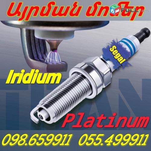 Svecha e60 e90 Iridium Platinum segal firmayov