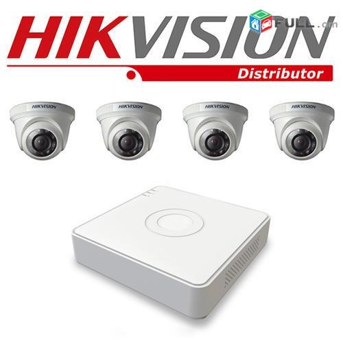Camera 4 fhd hat amen incov + TEXADRUM + nver mikrafon + erashxiq + kabel