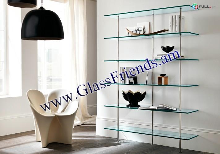 Ապակյա պահարաններ (Apakya paharanner) - Glassfriends