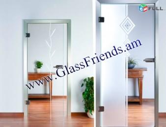 Սլայդ դռներ (Slayd drner) - Glassfriends