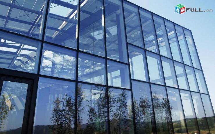 Fasadner - Շենք շինությունների ֆասադների երեսպատում