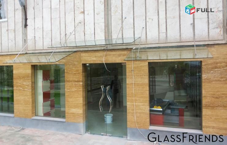 Ապակե ֆասադային վիտրաժաները - fasadner - Glassfriends