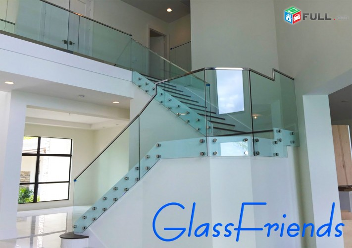 Ապակյա բազրիքներ - Glassfriends