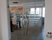 DRNER - Ապակյա դռներ գրասենյակի համար - Glass Friends