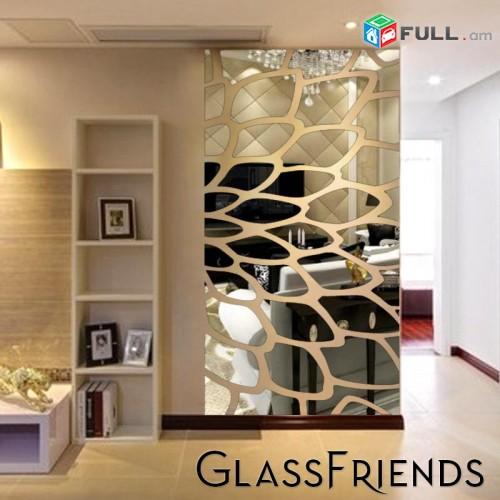 Hayli - Դեկորատիվ հայելիներ - Decor Hayeliner - Glassfriends