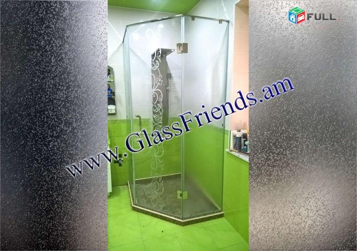 Logaxcikner Լոգախցիկներ - Glassfriends