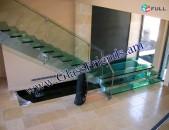 Ապակյա աստիճաններ և բազրիքներ - astichanner apake - Glassfriends