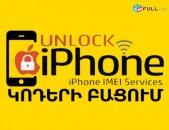 IPHONE UNLOCK (koderi bacum) ATT, T-Mobile, Sprint, iCloud, GEVEY SIM