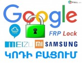 FRP, Google, Google Account, Gmail ID kodi bacum