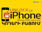 IPHONE OFFICIAL UNLOCK (koderi bacum) ATT, T-Mobile, Sprint, Gevey / R-Sim