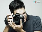 ֆոտոնկարել