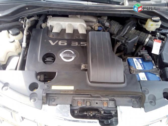 Nissan Murano , 2006թ.
