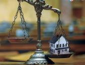 Հողային վեճերի, հողային իրավահարաբերությունների իրավաբանական խորհրդատվություն
