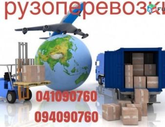 Բեռնափոխադրումներ` Ռուսաստան` Կրասնոդար