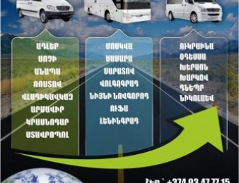 EREVAN XARKOV-Երևան Խարկով
