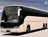 Երևան - Տուլա ավտոբուս տոմսեր