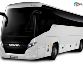 Երևան-Մոսկվա ավտոբուս TEL ☎ (077) 09 07 60 , (041) 09 07 60