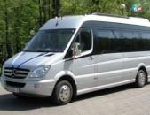 Երևան Տվեր ավտոբուս  TEL ☎ (077) 09 07 60 , (041) 09 07 60